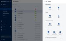 Acronis+Backup+for+Server